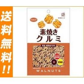 【送料無料】 共立食品  素焼きクルミ 徳用  200g×12袋入