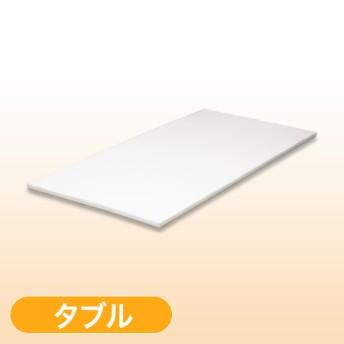 【正規品】トゥルースリーパー ライト3.5 - トゥルースリーパーライト3.5(ダブル) 送料無料 <Shop Japan(ショップジャパン)公式>軽量で扱いやすいから、持ち運びもラクラク