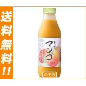 【送料無料】 マルカイ  順造選 マンゴ  500ml瓶×12本入