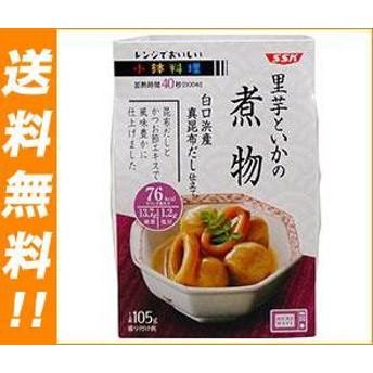 送料無料 SSK レンジでおいしい! 小鉢料理 里芋といかの煮物 105g×12個入