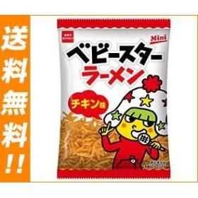 【送料無料】 おやつカンパニー  ベビースター  ラーメンミニ(チキン)  23g×30袋入
