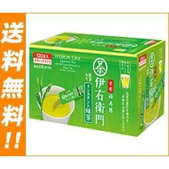 送料無料  宇治の露製茶  伊右衛門 インスタント 緑茶スティック  0.8g×120P×1箱入