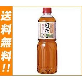 【送料無料】 ヒガシマル醤油  割烹関西 白だしつゆ  1Lペットボトル×6本入