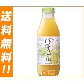 【送料無料】 マルカイ  順造選 パイナップル  500ml瓶×12本入