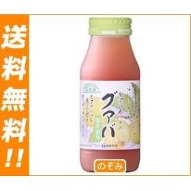 【送料無料】 マルカイ  順造選 グァバ  180ml瓶×20本入