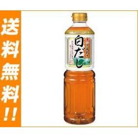 【送料無料】 ヒガシマル醤油  京風割烹 白だし  750mlペットボトル×12本入