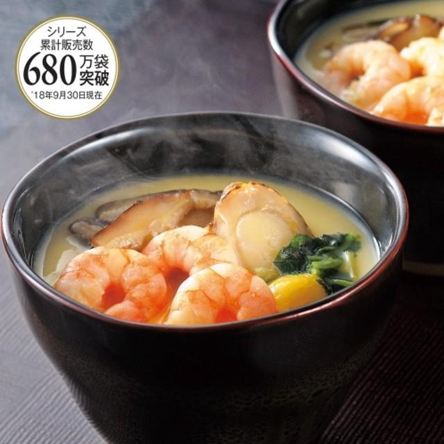 <17食>なめらかな食感 海鮮茶碗蒸し えび入り