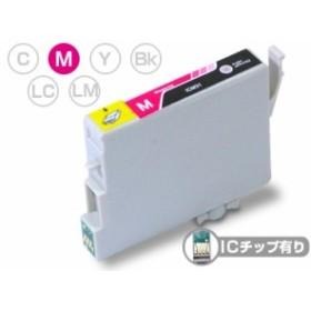 EPSON(エプソン)インクカートリッジ ICM31(ICチップ有り)/マゼンタ