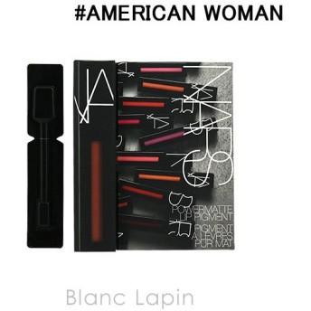 【ミニサイズ】 ナーズ NARS パワーマットリップピグメント #AMERICAN WOMAN [627814]【メール便可】