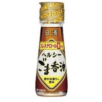 日清 ヘルシーごま香油 ( 50g )