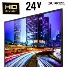テレビ 24型 24インチ ハイビジョン 液晶 3波 地上波デジタル 録画機能付き