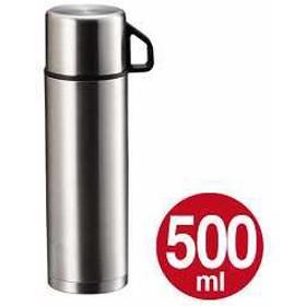 【最大1000円OFFクーポン配布中】 水筒 ステンレスボトル コップ付 500ml スタイルベーシック