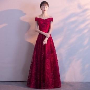 【即納 Mレッド】オフショル マキシドレス パーティー 花柄 刺繍 ロング ドレス 結婚式 二次会 レディース