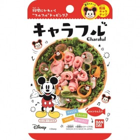 キャラフル ミッキーマウス【パッケージランダム】
