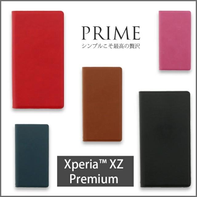 Xperia XZ Premium SO-04J 薄型PUレザーケース「PRIME(プライム)」 xperia ケース エクスペリア スマホケース