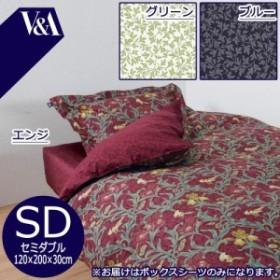 ロマンス小杉 V&A ボックスシーツ SD セミダブル アイリス 2844-9116