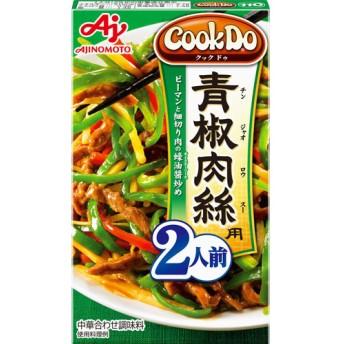 クックドゥ 青椒肉絲用 (58g)