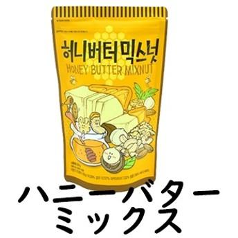 大容量 ハニーバターミックス220g ハニーバター 健康 スイーツ 韓国 お菓子