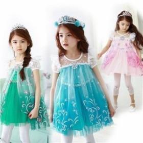 アナ雪ドレス キッズ | コスチューム プリンセスドレス 衣装 ドレス コスプレ 子供 ワンピース なりきり プリンセス  アナ