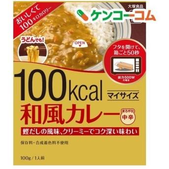 マイサイズ 和風カレー ( 100g )/ マイサイズ