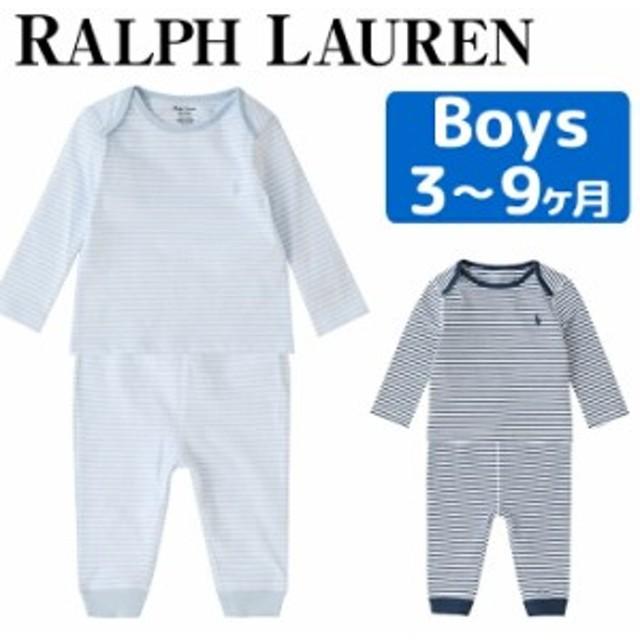 1b028ac557262  レビューでポイント+3倍!! ポロ ラルフローレン Polo Ralph Lauren セットアップ ベビー 男の子 パジャマ 3-9ヶ月 通販  LINEポイント最大1.0%GET