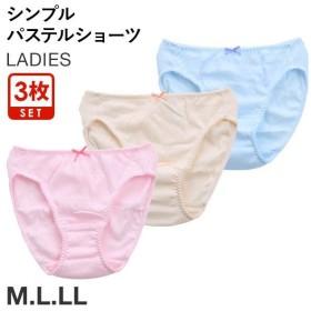 【メール便(13)】 (フルーティ) Fruity 綿100% シンプル パステル ショーツ 3色セット