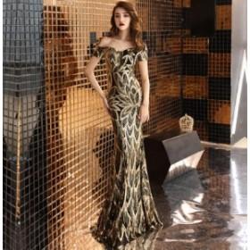 1d025da483ed0 優雅 オフショルダー スパンコール パーティードレス マーメイドライン お呼ばれドレス ロングドレス フェミニン 演奏会 セクシー