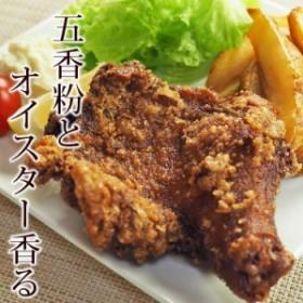 唐揚げ 台湾夜市の鶏唐揚げ 骨付き鶏もも 1本 チキンレッグ フライドチキン 惣菜 パーティー ギフト ボリューム 肉 生 チルド 冷凍