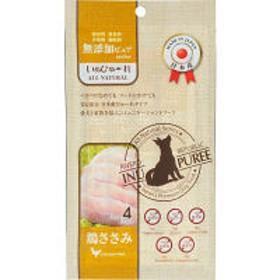 いぬぴゅーれ 犬用 無添加ピュア 鶏ささみ 国産(13g×4本)1袋 リバードペット