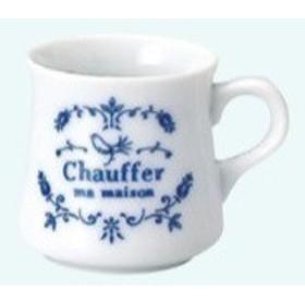 【MEISTER HAND/マイスターハンド】LA CUISINE キュジーヌ マグ マグカップ コップ 06169 8×10.5×8cm