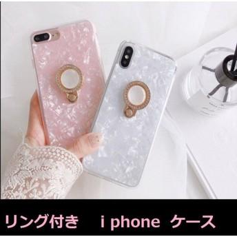 iPhoneケース リング付き シェル携帯ケース 携帯カバー iPhone7 7Plus 8 8Plus X 対応