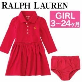 8ee1a690bdbb3e ベビー服 女の子 セレモニー ワンピース 半袖 フォーマル バルーン袖 ...