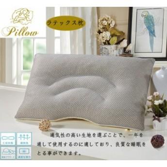 シングルまくら 枕に 頚椎安定型枕 安眠枕 快眠枕 高反発枕 ラテックス枕 きり良い睡眠を促進させる凹型 横寝 仰寝 快適な 枕