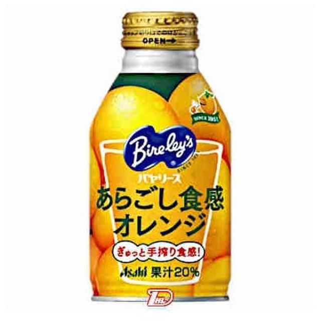 賞味期限2019年4月 バヤリース あらごしオレンジ ボトル缶 アサヒ 280g 24本入