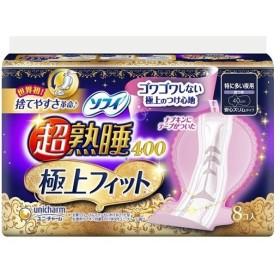 ソフィ 超熟睡 極上フィットスリム400 特に多い日の夜用 羽つき ( 8枚入 )/ ソフィ