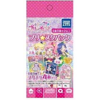 キラッとプリ☆チャン プリチャン プリ☆スタパック BOX ( 1セット )