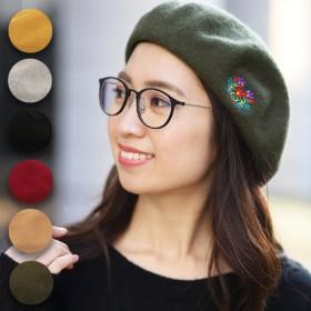 ベレー帽 - チチカカ チチカカ メキシコモチーフ刺繍ベレー帽 zhwcba7021 レディース