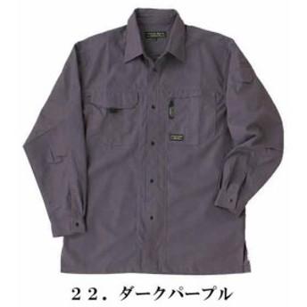 611-6 激安秋冬長袖シャツ作業着 作業服 作業着