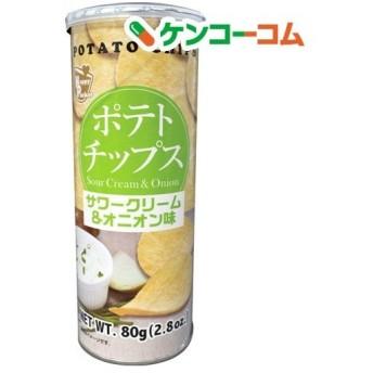 ポテトチップス サワークリーム&オニオン味 ( 80g )