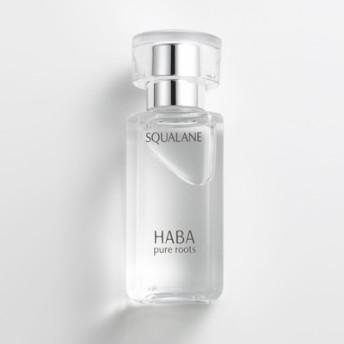 ハーバー(HABA)高品位「スクワラン」