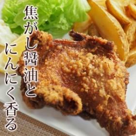 唐揚げ にんにく醤油唐揚げ 骨付き鶏もも 1本 フライドチキン 惣菜 おかず パーティー ギフト ボリューム 肉 生 チルド 冷凍