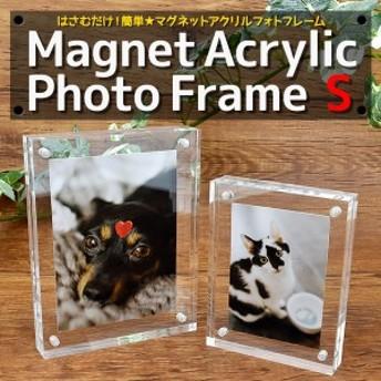 【フォトフレーム(写真立て) Sサイズ】7×5cm写真用 マグネットアクリルフォトフレーム POP立て メニュー表 証明写真サイズ