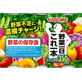 カゴメ 野菜一日これ一本 (190g6缶入)