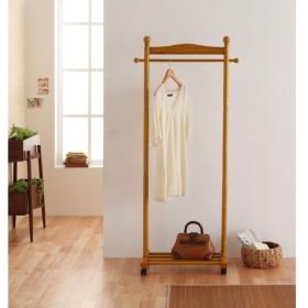 ハンガー ハンガーラック 木製 洋服掛け 棚 キャスター付き おしゃれ 木製パーソナルハンガー