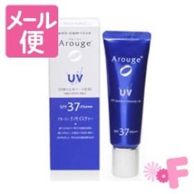 [クリックポストで送料160円]アルージェ UVプロテクトビューティーアップ 25g
