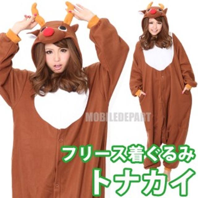 966ef4e26fc12 即納 クリスマス トナカイ コスプレ 衣装 レディース フリース 着ぐるみ かわいい 可愛い おもしろ 大きいサイズ コスチューム ブラウン