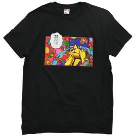 むぎ(猫)/原田ちあきコラボTシャツ Sサイズ