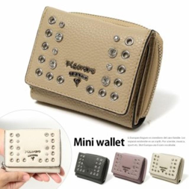 0d4b044f9f15 レディース サイフ 財布 さいふ パンチング ミニウォレット 小さい財布 3つ折り 三つ折り ミニ財布 小銭