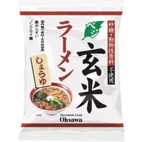 オーサワのベジ玄米ラーメン(しょうゆ) (112g)