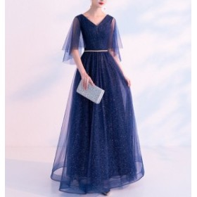 ドレス ワンピース フレア ロング マキシ レース Vネック パーティー お呼ばれ 結婚式 ネイビー 大きいサイズ 5121